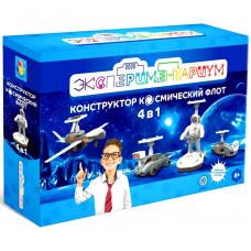 Научные игры 1Toy Эксп. Космический Флот