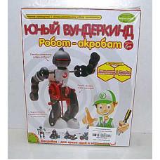 Робототехника Bondibon Робот Акробат