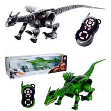 Динозавр р/у Fire Новая цена!