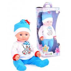 Кукла Весна 42см Пупс Мальчик