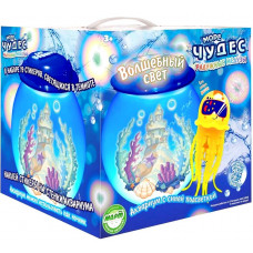 Робо- Медуза в Аквариуме Волшебный свет