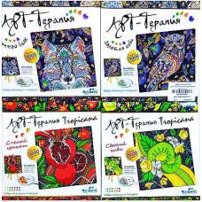 Наб. для тв. Оригами Алмаз. Арт-терапия Гранат