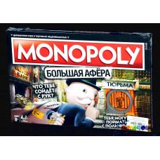 Наст. игра Hasbro Монополия Афера