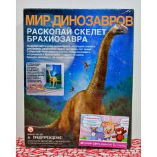 Арх. раскопки 4M Брахиозавр
