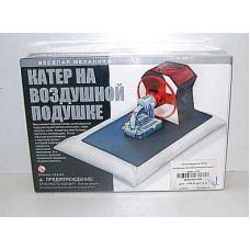 Научные игры 4M Катер на возд. подушке