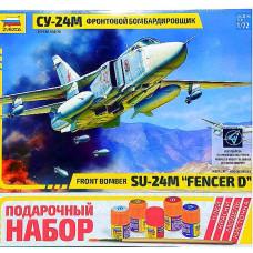 Звезда Самолет Бомбардировщик СУ-24М Подар.