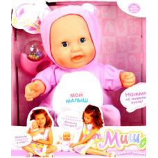 Кукла JT доч. мат. Заб. малыш