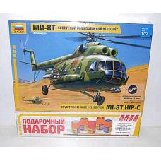 Звезда Вертолет Ми-8Т с красками