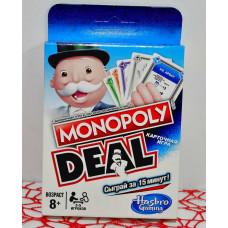 Наст. игра Hasbro Монополия мини