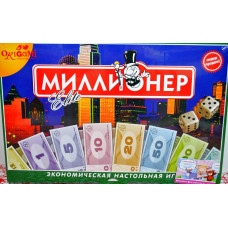 Наст. игра Оригами Миллионер