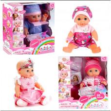 Кукла Карапуз берн 30см 3 функции