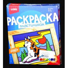 Лори Раскраска пластилином 3+ Собака