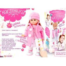 Интерактив. Кукла Настенька 42см 200 фраз