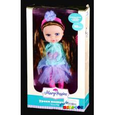 Кукла Мери Поппинс Мари Воспит 36см