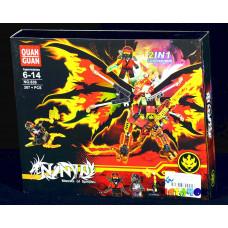 Констр. Ниндзяго Огненный дракон