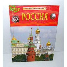 Книга Росмен ДИ Россия