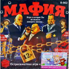 Наст. игра Мафия Play&Land