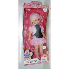 Кукла Весна 42см Лиза
