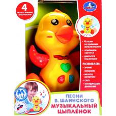 Муз. Цыпленок Умка Шаинского