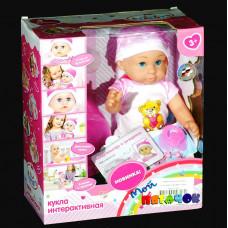 Кукла Карапуз Берн 25см
