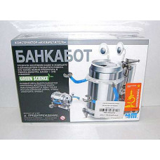 Робототехника 4M Банкабот