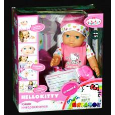 Кукла Карапуз Берн 25см Малышарики