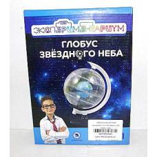 Научные игры 1Toy Глобус звездного неба