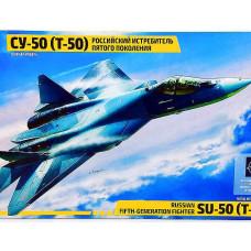 Звезда Истребитель СУ-50 _