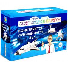 Научные игры 1Toy Эксп. Лунный Флот