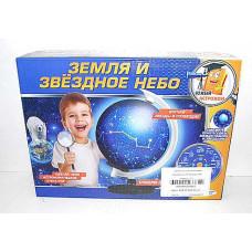 Научные игры ИВ Звездное небо