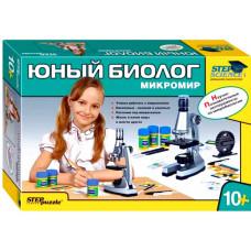 Дом. лаборатория Степ Юный биолог Микромир