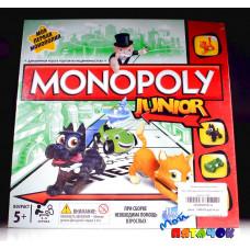 Наст. игра Hasbro Монополия Моя первая