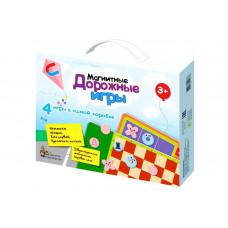 Наст. игра 10 Кор. Магнитные 4в1 дорожные игры