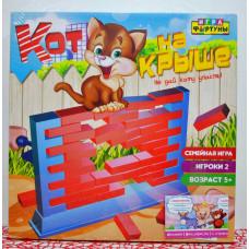 Наст. игра Фортуна ИВ Кошка на стене