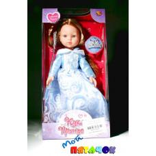 Кукла ABtoys Принцесса 24см