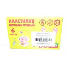 Канц. Пластилин 6цв Каляка Перламутр