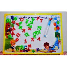Доска магнитная для рисования + буквы