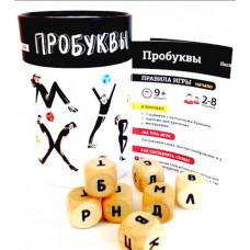 Наст. игра Простые правила ПРО буквы
