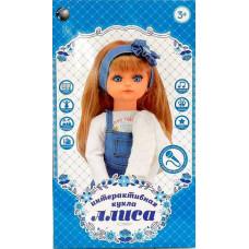 Интерактив. Кукла Алиса Лиц