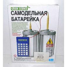Научные игры 4M Самодельная батарейка