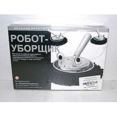 Робототехника 4M Робот Уборщик