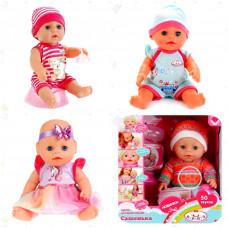 Кукла Карапуз Берн 30см 45 звуков