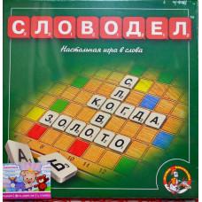 Наст. игра Эрудит 10 кор. Словодел