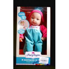 Кукла Мери Поп Лиза повторюшка