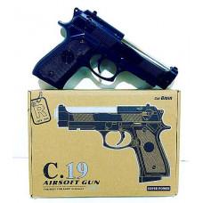 Пистолет пуля металл