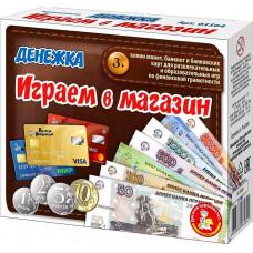 $$$ Купюры Деньги 10 королевство