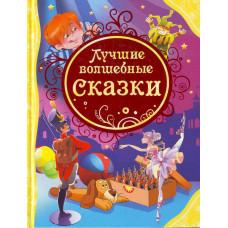 Книга Росмен Сказки Лучшие Ассорти