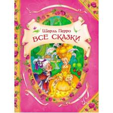 Книга Росмен Сказки Ш. Перро