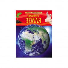 Книга Росмен Энц. ДИ Планета Земля