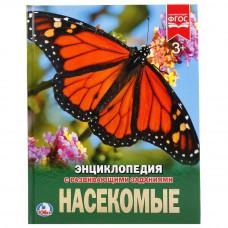 Книга Умка Энциклопедия Насекомые